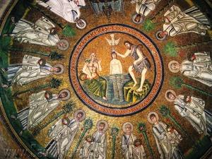 The Arian baptistery, Ravenna.