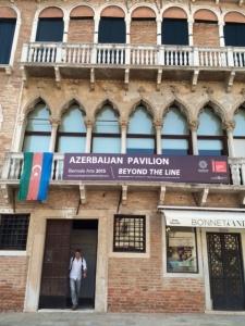 Palazzo Lezze: the exterior, on Campo S. Stefano.