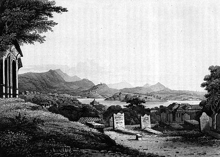 The English burial ground at Rio de Janeiro, from