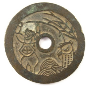 Liu Hai is also depicted as a young boy, as in this Chinese good-luck token.