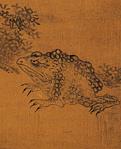 grumpy toad