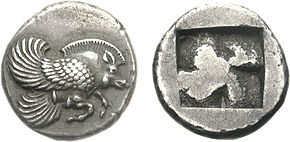Clazomenian silver coin, with pig in full flight. Do the wings resemble that of the siren?